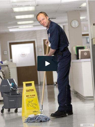 Harmut-Neven-Janitor