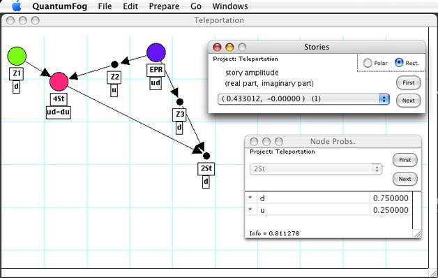 qfog2-screenshot2